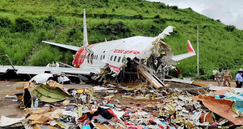 kozhikode-plane-crash-exposes-miserable-condition-of-airports-aljwnt