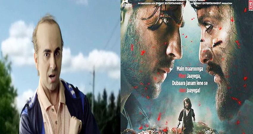 ayushmann khurrana film bala will be released on 7 november