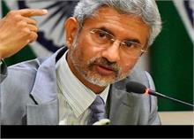 विदेश मंत्री जयशंकर ने कोरोना संकट में अंतरराष्ट्रीय सहयोग पर दिया जोर