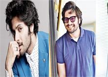 B'day Spl: फिल्मों में एक्टिंग के अलावा ये नायाब शौक भी रखते हैं अली फजल..