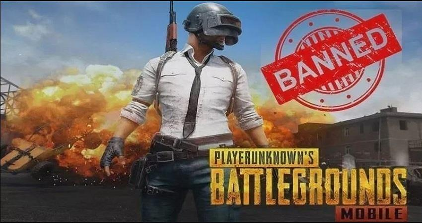 chinese-mobile-apps-banned-118-apps-including-pubg-prsgnt