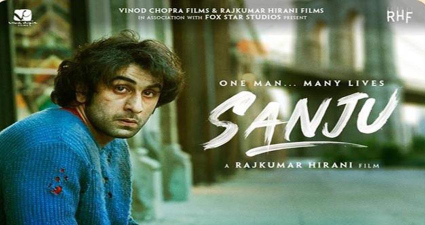 rajkumar hirani film sanju completes 3 years of release aljwnt