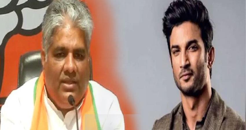 bjp bhupendra yadav justice to sushant singh rajput family bihar pragnt