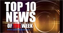 GST से लेकर दलित की पिटाई तक...पढ़िए हफ्ते भर की टॉप 10 खबरें, जिसने बटोरी सुर्खियां
