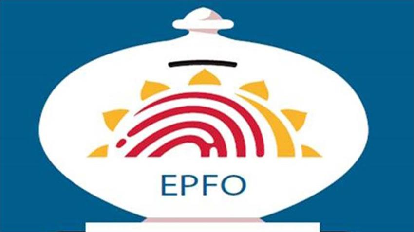 corona crisis employees of epfo contribute one day salary to pm cares fund modi govt rkdsnt