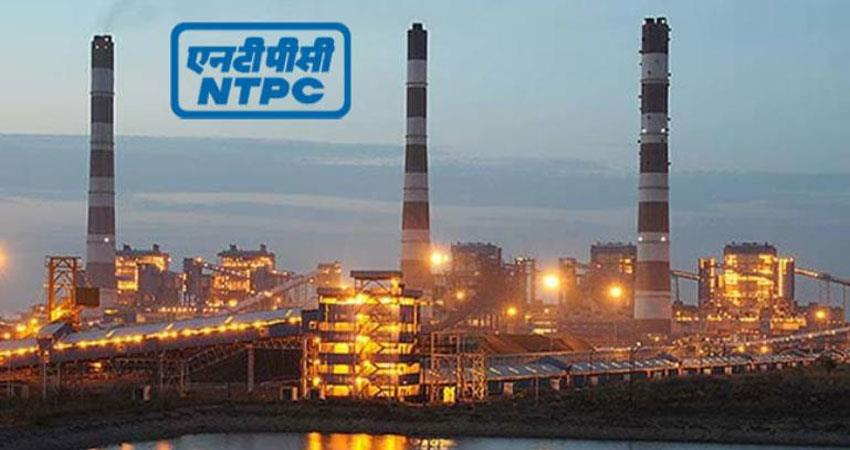 various job vacancy in ntpc apply fast