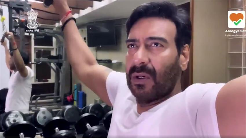 ajay devgan bollywood actor becomes bodyguard aarogya setu app coronavirus lockdown rkdsnt