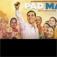 अक्षय की 'पैडमैन' ने जीता बेस्ट फिल्म अवॉर्ड, फैंस हुए निराश कहा- बेस्ट एक्टर क्यों नहीं दिया