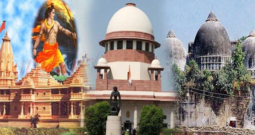 7 important things about the historic decision of supreme court on ayodhya case