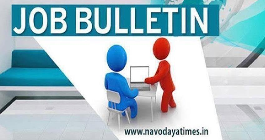 job bulletin jobs news 25th april 2020 sohsnt