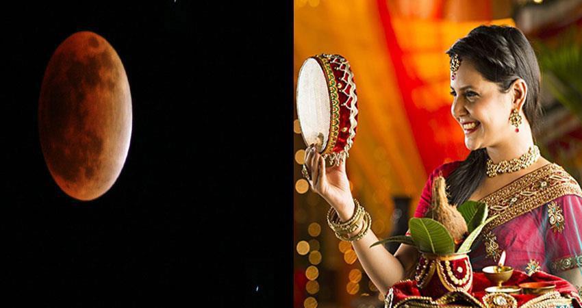 karwa chauth shubh muhurat puja vidhi and know the katha