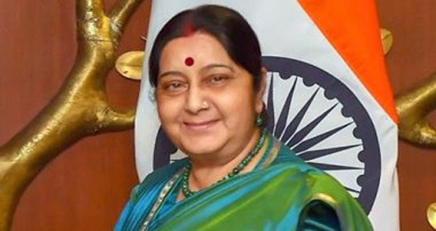 government tribute pravasi bharatiya kendra will be named sushma swaraj bhavan