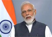 AyodhyaVerdict: मोदी बोेले कोर्ट का फैसला नया सवेरा लेकर आया