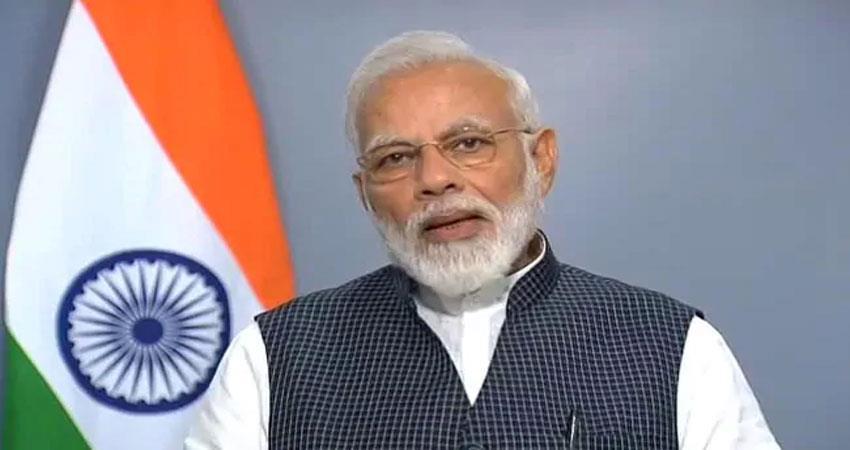 narendra modi, pmo, bjp, ayodhya case, ayodhyajudgment,