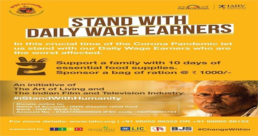 kapil sharma donates 50 lakhs to pm relief fund