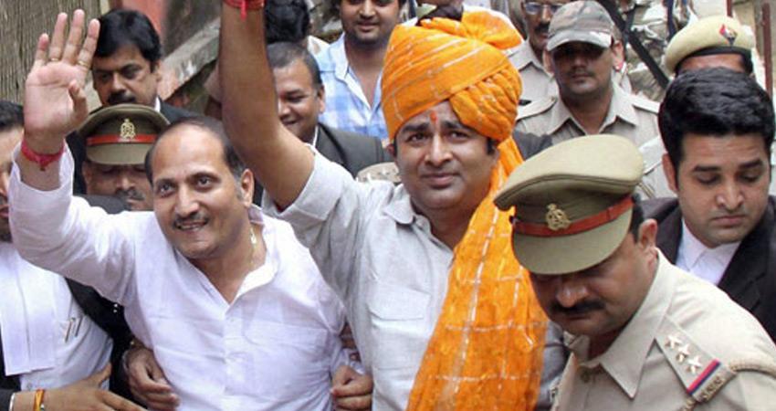 muzaffarnagar-riot-sit-closure-report-against-sangeet-som-approved-by-special-court-rkdsnt