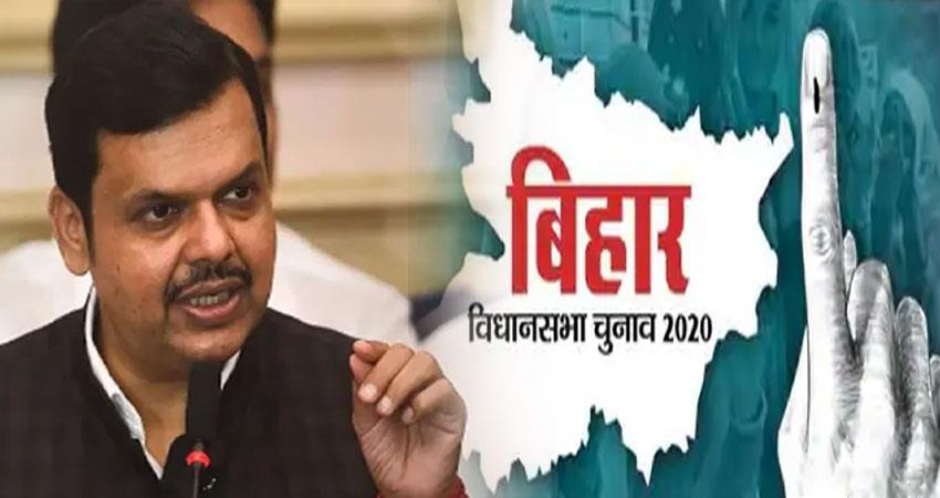jp nadda announced former maharashtra cm devendra fadnavis becomes bjp in charge of bihar