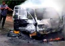 पंजाबः स्कूल वैन में आग लगने से चार बच्चों की मौत, मामले की जांच में जुटी पुलिस