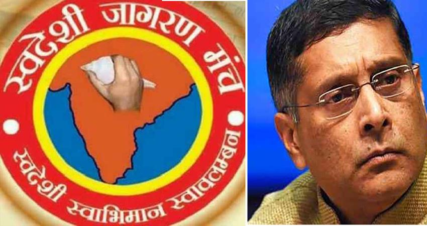 arvind-subramanian-on-the-target-of-swadeshi-jagran-manch-rss-told-how-new-cea