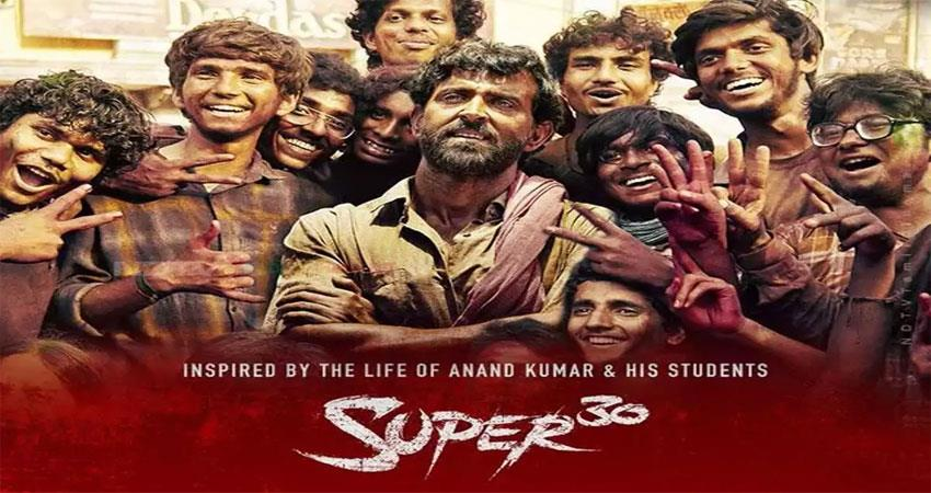 hrithik-has-touched-my-heart-anand-kumar-on-the-role-of-hrithik-roshan-in-super-30-