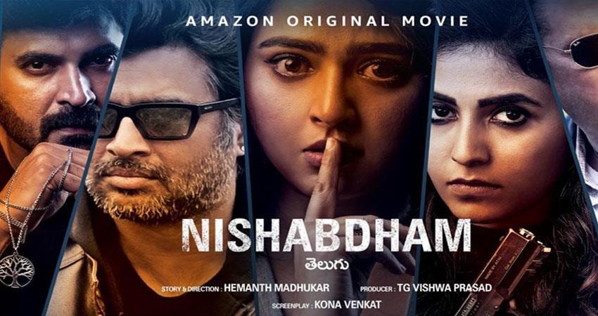 dialogue promo of suspense  thriller nishabdham released anushka shetty pragnt
