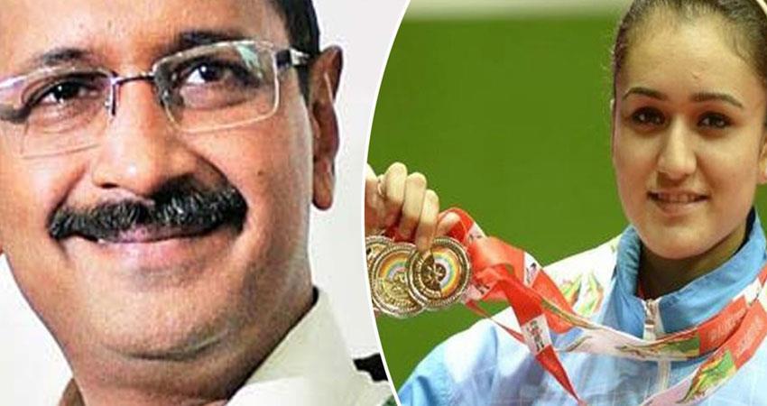 arvind-kejriwal-govt-of-delhi-will-give-big-money-reward-to-gold-medalist-manika-batra