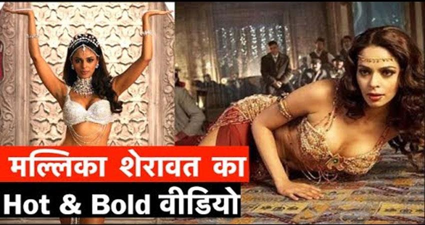 mallika sherawat hot video viral on social media pragnt