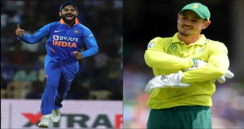 india-vs-south-africa-odi-matches-in-lucknow-and-kolkata-called-off