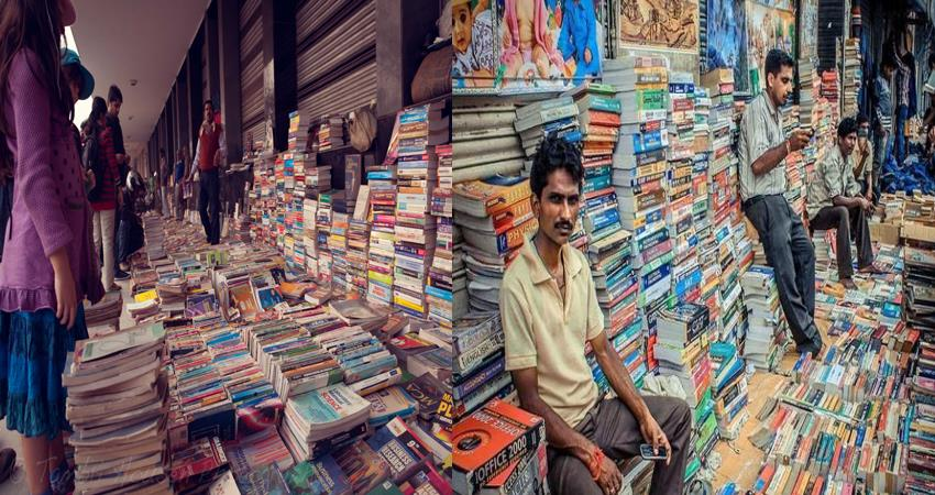 famous Sunday Book Market of Daryaganj was closed for ever After the High Court order