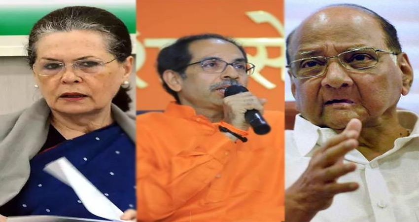 live maharashtra sharad pawar ncp congress bjp uddhav thackeray