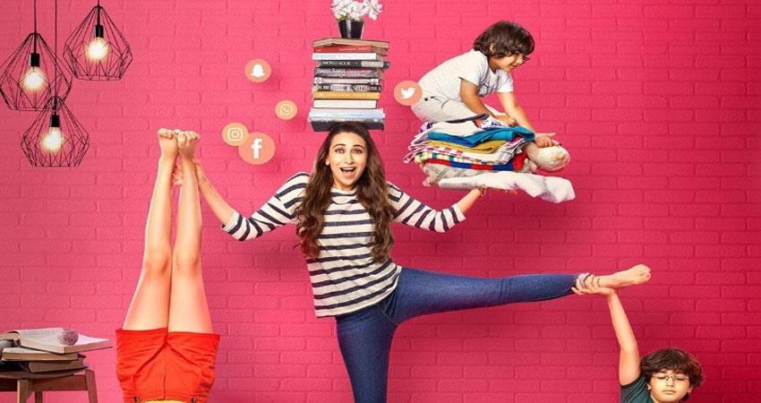 alt balaji and zee 5 series mentalhood teaser released