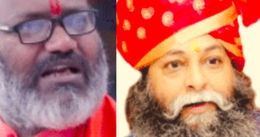 delhi police transgers cases against yeti narasimhanand suraj pal amu to up haryana rkdsnt