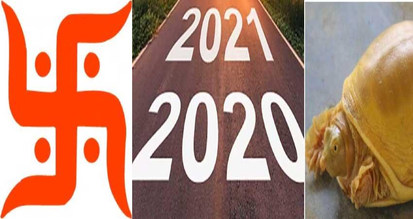 if you want to be happy always in 2021, then these 5 things brought pragnt
