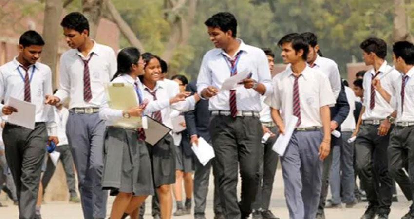 cbse board results fake notice for class 12 and 10 class pragnt
