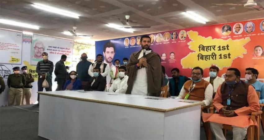 chirag revealed why the decision to contest elections separately from nda albsnt