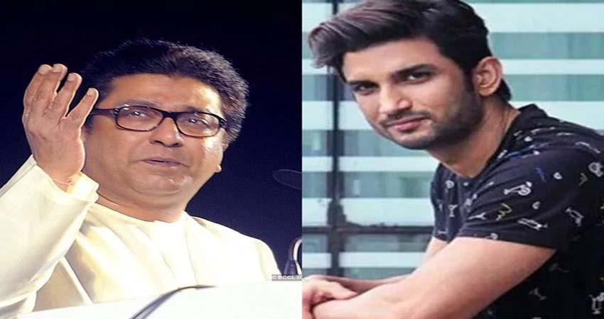 raj thackrey party mns asks artists to contact them if they face nepotism sosnnt