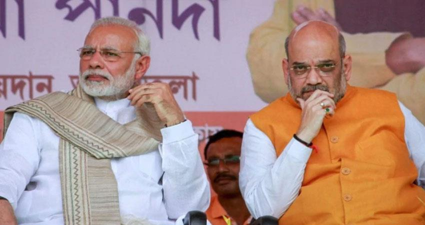 fir against muslim leader for calling modi and shah terrorists