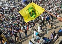आंदोलन : किसानों का फरमान, 8 दिसंबर को भारत बंद तो 5 को पीएम का पुतला दहन
