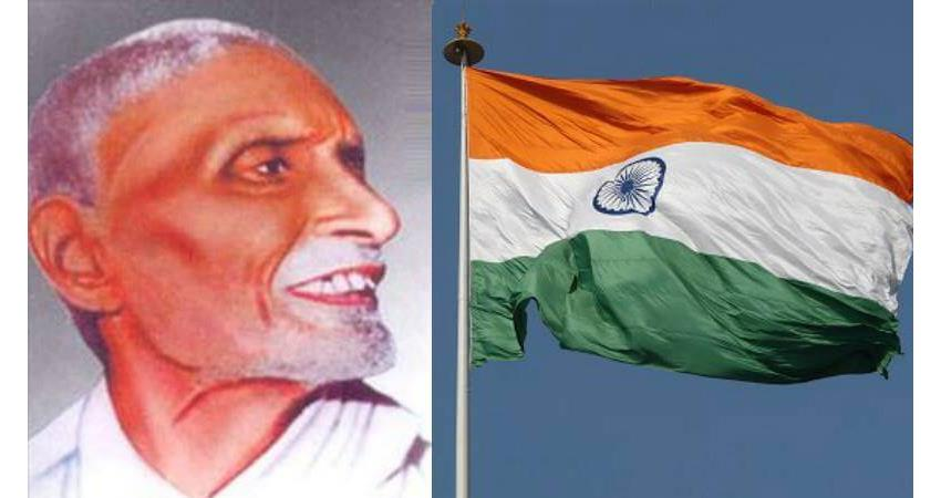 indepence day 15 august special struggling pingali vekayya designed indian flag tricolor