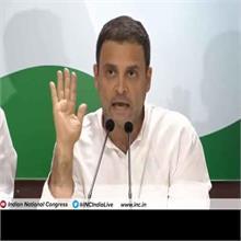 राहुल ने प्रेस कांफ्रेस करकहा जनता मालिक है, हार स्वीकारते हुए मोदी को दी बधाई