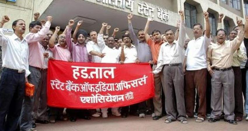 bank unions employees called for strike against merger of 10 public sector banks by modi BJP govt