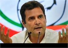 राहुल गांधी ने पूछा- महामारी में केंद्र सरकार की क्रूरता को हमारे देशवासी कब तक झेलेंगे?