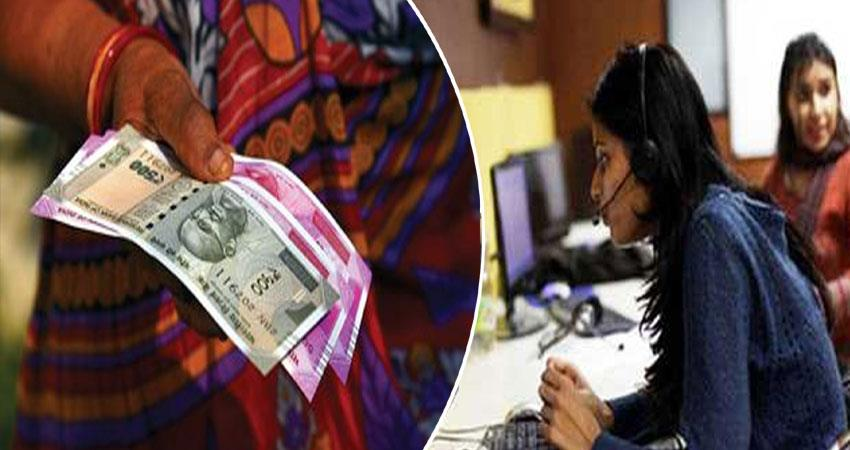 a-large-part-of-working-women-is-deprived-of-financial-security