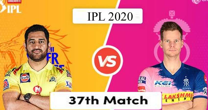 rajasthan royals wins match by 7 wickets ipl 2020 cskvsrr updates aljwnt