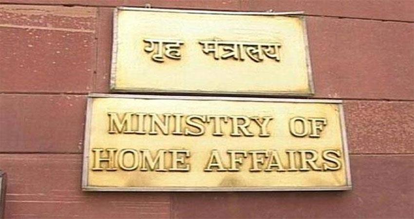 violence-during-counting-home-ministry-issued-alerts-to-states