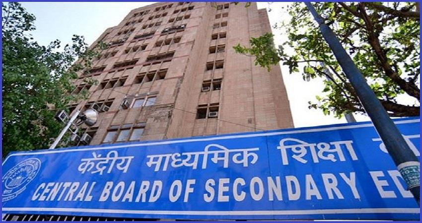remaining examinations of 10th-12th will be held from july 1 to 15 prsgnt