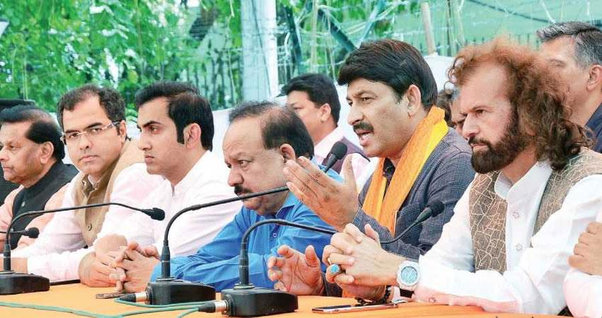 bjp loses due to discord lack of issues and lack of leader