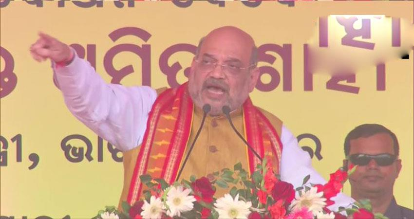 home minister attacks on opposition is provoking people and rioting