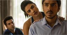 Film Review: अमीर द्वारा गरीब की बेबसी का फायदा उठाने की कहानी है 'The White Tiger'