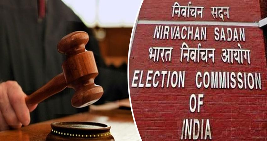 mp-rajasthan-voter-list-issue-sc-notice-to-election-commission-on-congress-allegations